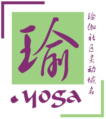 瑜伽社区灵动域名