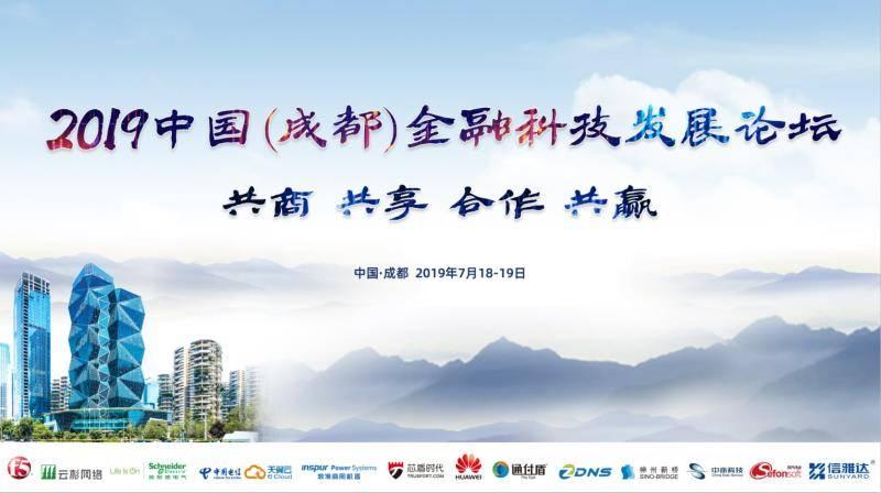 zdns助力中文域名新发展